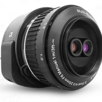 Sony multispectral